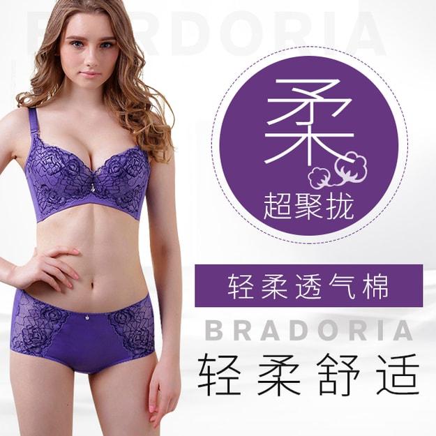 商品详情 - 美国 BRADORIA 魅惑聚拢调整型文胸 紫 80B #11407 - image  0
