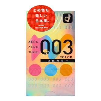 OKAMOTO 003 Three Color Condoms 12 Packs
