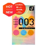 OKAMOTO 003 Three Color Condoms 12 Packs