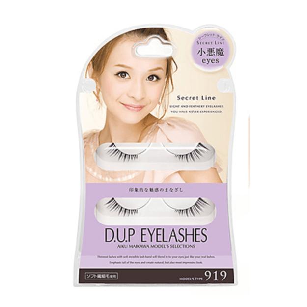 商品详情 - 日本 D-UP 假睫毛小恶魔的眼睛SECRET LINE系列 #919 2pairs - image  0