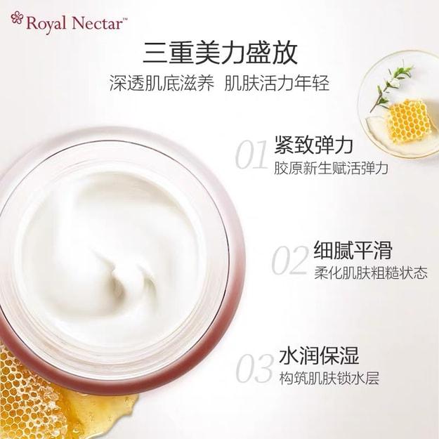 Product Detail - ROYAL NECTAR Original Face Mask - image 2