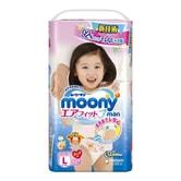 日本MOONY尤妮佳 婴儿尿不湿拉拉裤 女宝宝专用 L号 9-14kg 44片入