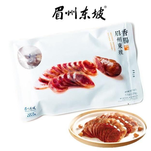 商品详情 - 眉州东坡香肠(咸鲜味) 220g/ea - image  0