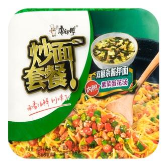 康师傅 炒面套餐 双椒杂酱拌面 内附紫菜蛋花汤 139g