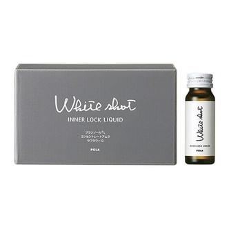 【日本直邮】日本POLA 全身祛斑淡斑美白口服液 美白饮 30ml*10瓶