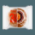 GARCIA Red Bean Paste Bread with Taro Orange Paste 1pcs