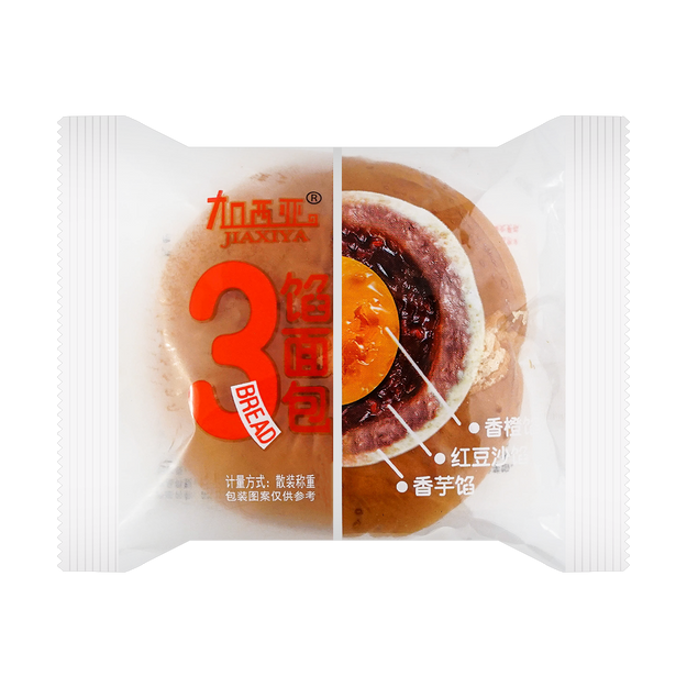 Product Detail - GARCIA Red Bean Paste Bread with Taro Orange Paste 1pcs - image 0