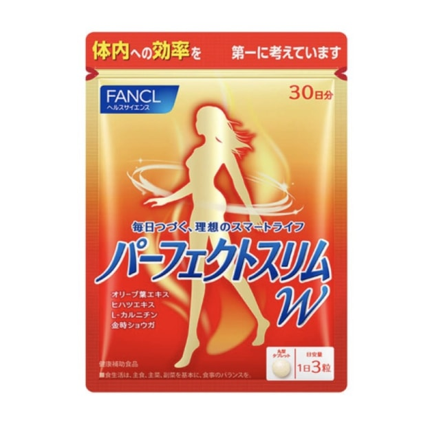 Product Detail - FANCL SLIM DIETARY SUPPLEMENT 180tablets - image 0