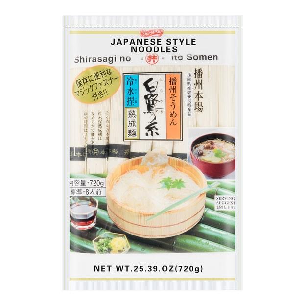 Product Detail - SHIRAKIKU  Shirasagi No Ito Somen 720g - image 0