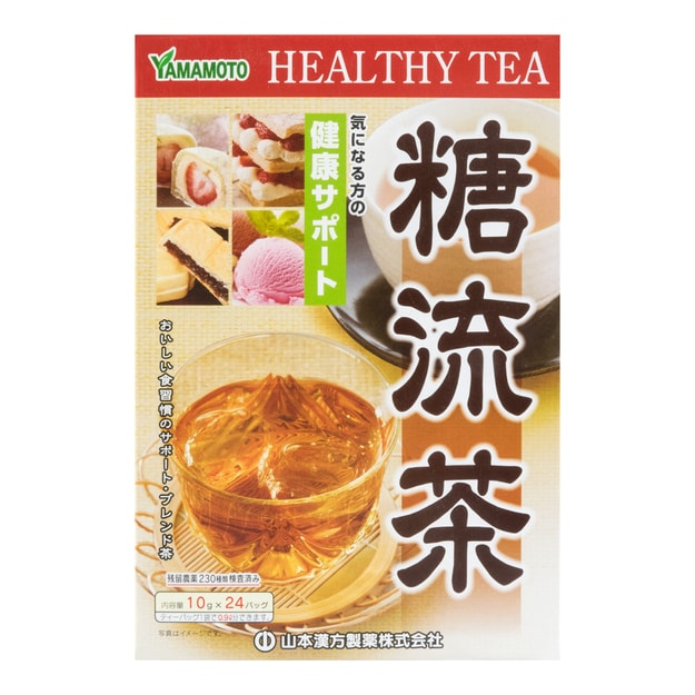 Product Detail - YAMAMOTO Mixed Herbal Sugar Flow Diet Tea (10g*24 Bags) - image 0