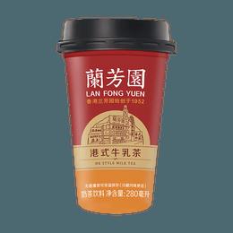 HK Style Milk Tea, 9.4 fl oz