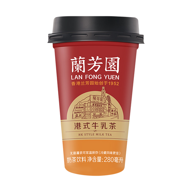 Product Detail - LAN FONG YUEN Authentic Hong Kong Style Milk Tea 280ml - image 0