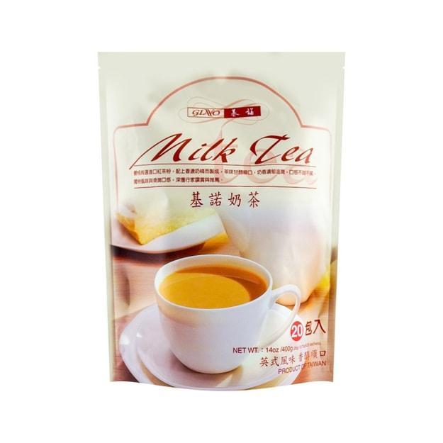 商品详情 - 台湾基诺 英式风味奶茶 20包入 440g - image  0