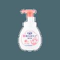 日本KAO花王 BIORE 药用泡沫型消毒杀菌洗手液 儿童可用 水果味 250ml