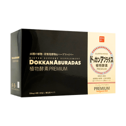 DOKKAN Aburadas Premium Dieter Support Supplement 6 tablets x 30 bags