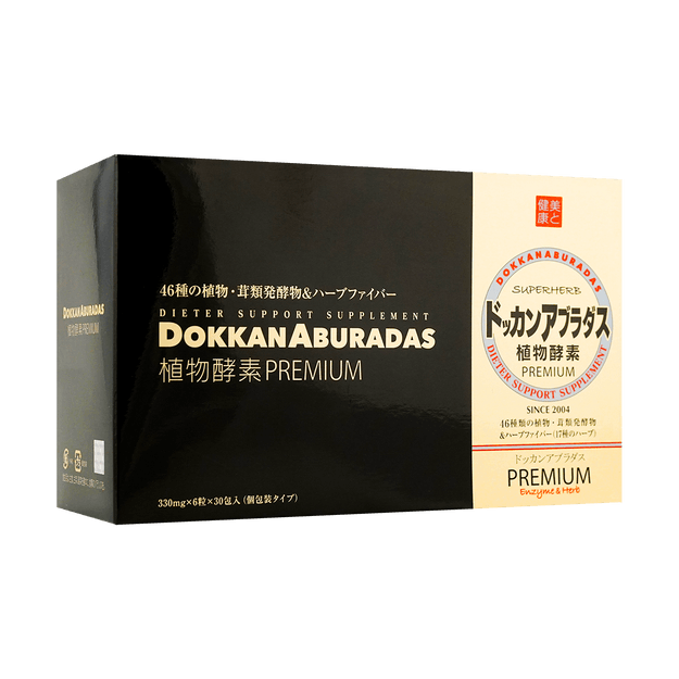 Product Detail - DOKKAN Aburadas Premium Dieter Support Supplement 6 tablets x 30 bags - image 0