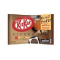 DHL直发【日本直邮】日本名菓 KIT KAT限定系列 煎茶口味巧克力威化 12枚装