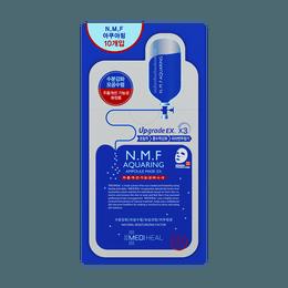N.M.F AQUARING Ampoule Mask EX, 10 Sheets