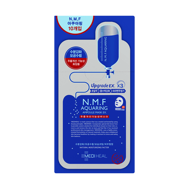 N.M.F AQUARING Ampoule Mask EX, 10 Sheets