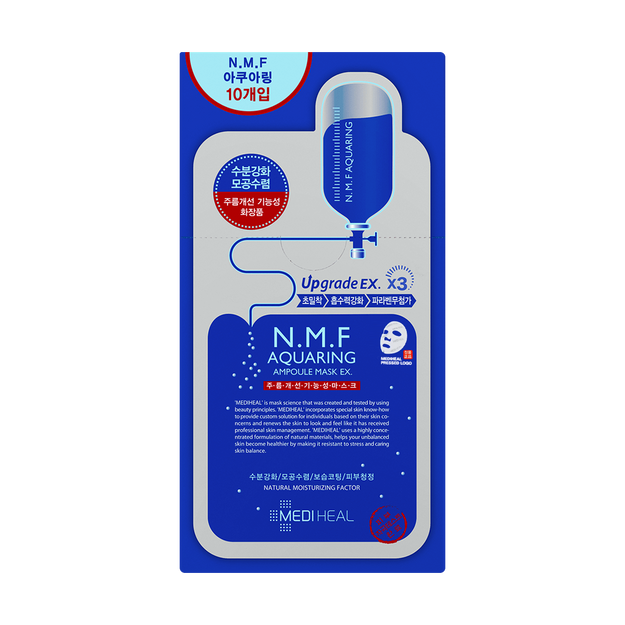 Product Detail - MEDIHEAL N.M.F Aquaring Ampoule Mask EX 10Sheets - image 0