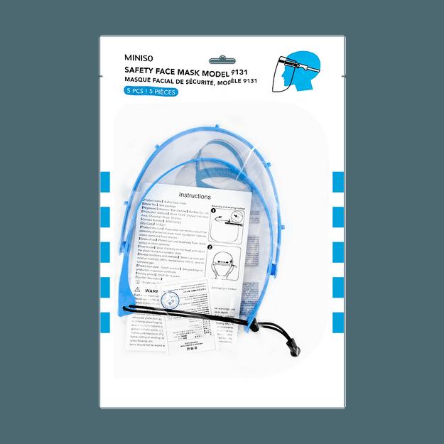 商品详情 - 名创优品Miniso 防护面罩 5片装 - image  0