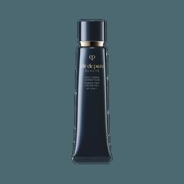 【11.11特惠】CPB 肌肤之钥||日本本土版新长管滋润光凝防晒隔离妆前霜 SPF25 PA++||40g