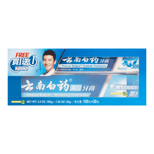 Yunnan Baiyao Whitening Toothpaste Mint 100g+30g 【Limited Quantity While Supplies Last】