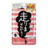 日本GRAPHICO 爱吃的秘密 自动燃烧脂肪丸 无需运动减肥 60粒入
