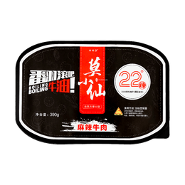MOXIAOXIAN Spicy Beef 390g