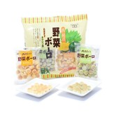 NISHIMURA Eisei Boro Vegtable 20g×6packets (Pumpkin 3packets+Spinach 3packets)