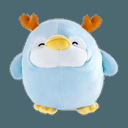 MINISO Christmas Series Spherical Plush Toy-Penguin