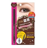 ISEHAN Kiss Me Perfect Eyeliner #DeepBrown