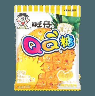 台湾旺旺 旺仔QQ糖 混合胶型凝胶糖果 菠萝味 70g