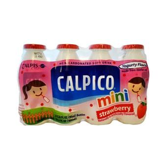 CALPICO Non-Carbonated Mini Soft Drink 4Packs -Strawberry Flavor