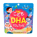 日本UNIMATRIKEN  儿童宝宝 补充DHA 补脑益智鱼油软糖 90粒 聪明眼睛亮 #柑橘味