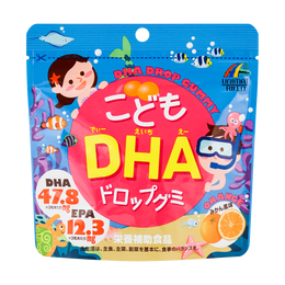 UNIMATRIKEN Children Kanyu Drop Gummy DHA 90 Capsules