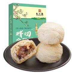 ZHIWEIGUAN Jintui Crispy Cookies 240g