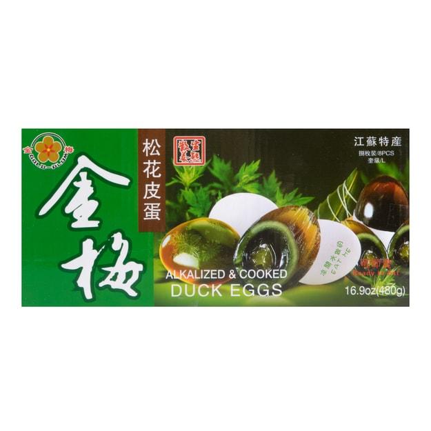 商品详情 - 金梅 松花皮蛋 8枚入  480g  江苏特产 - image  0
