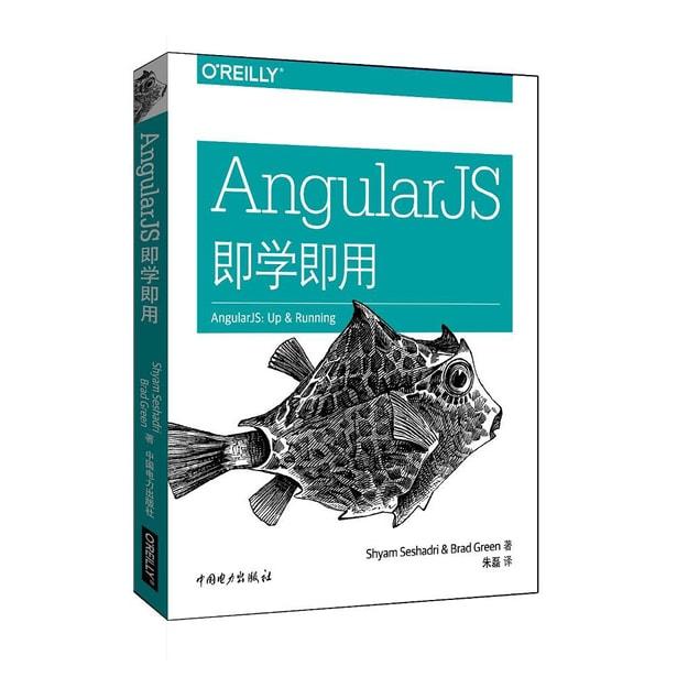 商品详情 - AngularJS即学即用 - image  0