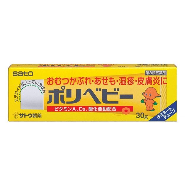 Product Detail - SATO Baby Bottom Cream 30g - image  0