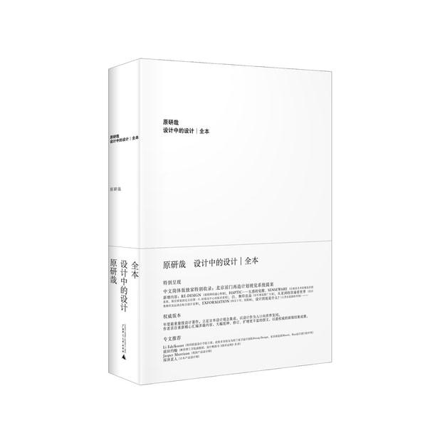 商品详情 - 设计中的设计 - image  0
