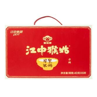 江中集团猴姑牌 江中猴姑早餐米稀 原味 40g×6杯入