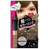 ISEHAN KISS ME HEAVY ROTATION Coloring Eyebrow #04 Natural Brown