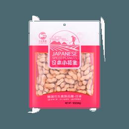 功合农产 日本小花生 五香味 340g