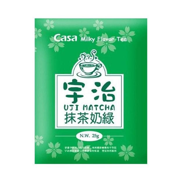 商品详情 - 台湾CASA卡萨 宇治抹茶奶绿 10包入 - image  0