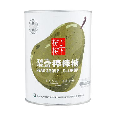Pear Syrup Lollipop 12pcs
