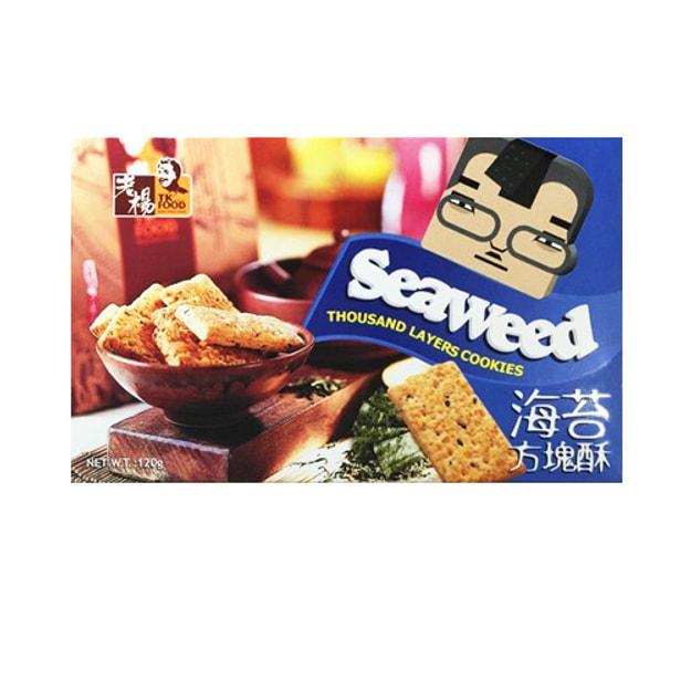 商品详情 - 台湾老杨 低脂低卡方块酥 美味海苔 120g - image  0