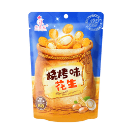 ChenJiaGuan Peanut Grilled Flavor 88g