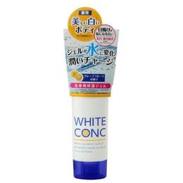Watery Cream 90g
