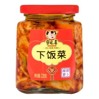 菜花香 下饭菜 酸甜萝卜 220g
